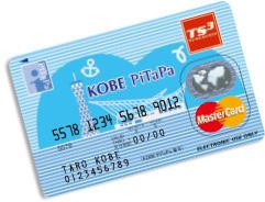 KOBE PiTaPa MasterCard